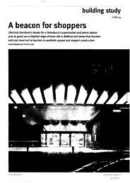 Beacon for shoppers. Sainsbury's supermarket, Watford. AJ 14.12.95